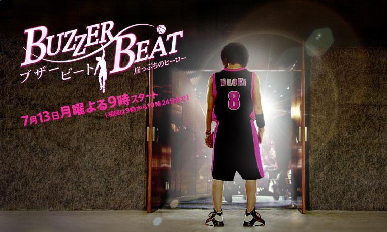 bezzer beat Buzzer_beat-banner1
