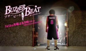 Buzzer_Beat-banner