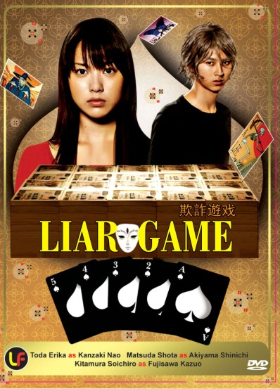 liar-game-jdrama-cover