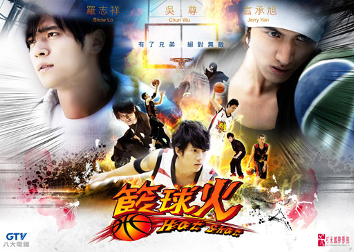 Hot_Shot_Poster