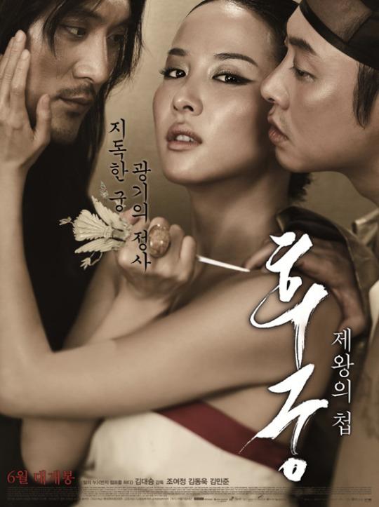 Kings_Concubine-p2