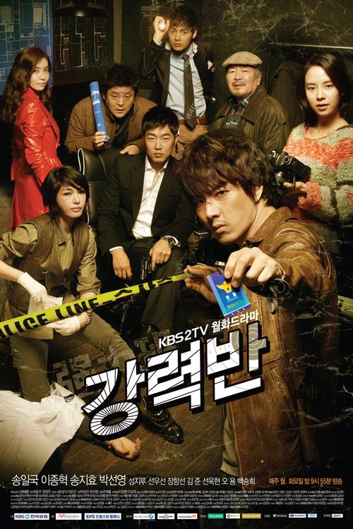 Crime_Squad